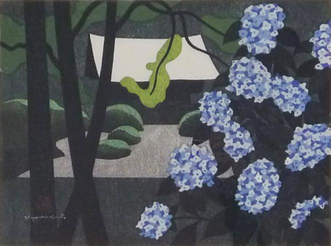 斎藤清 (版画家)の画像 p1_40