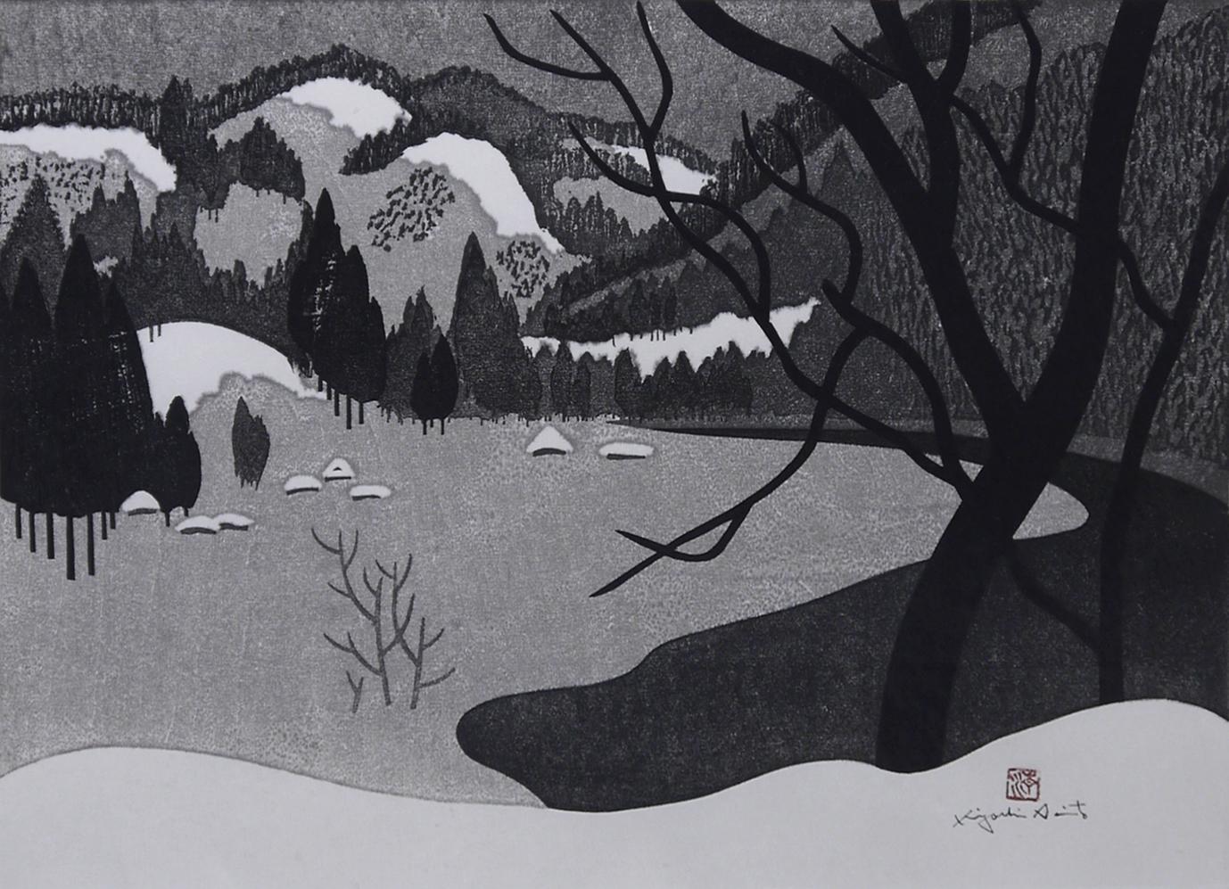 斎藤清 (版画家)の画像 p1_37