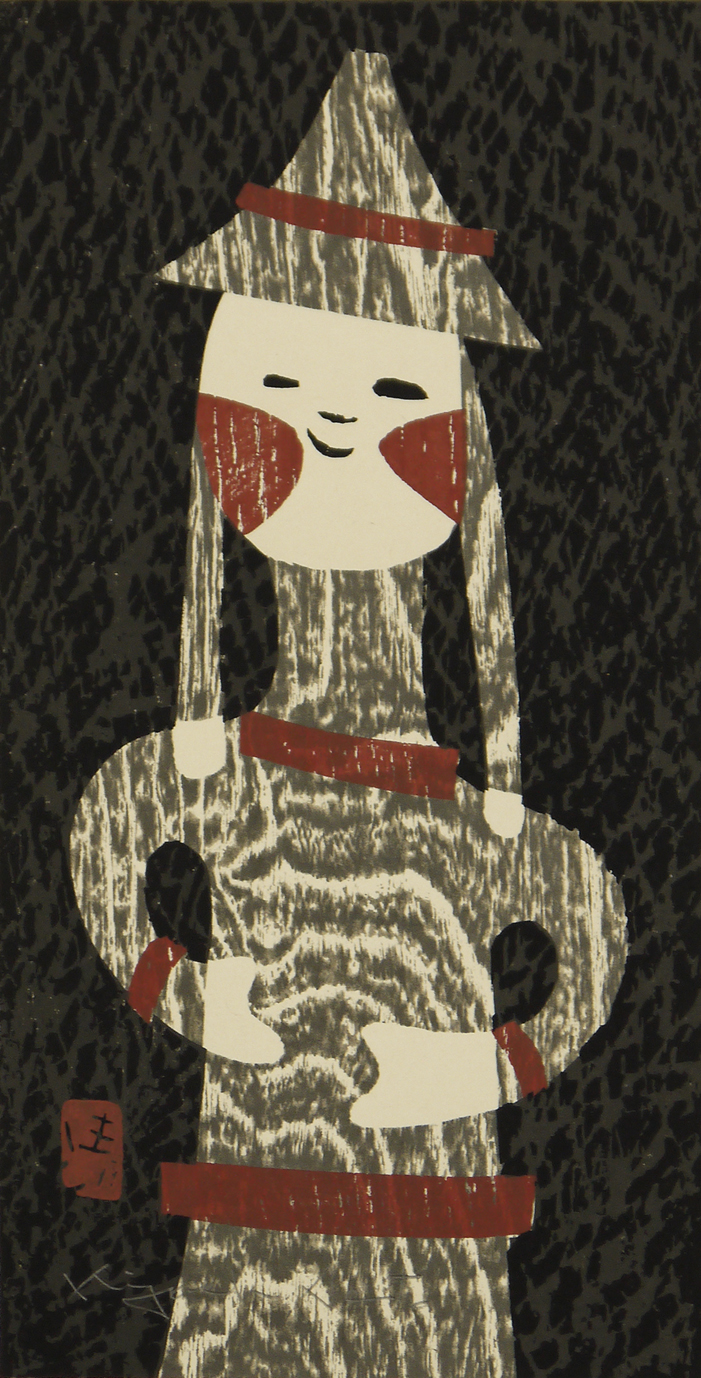 斎藤清 (版画家)の画像 p1_27